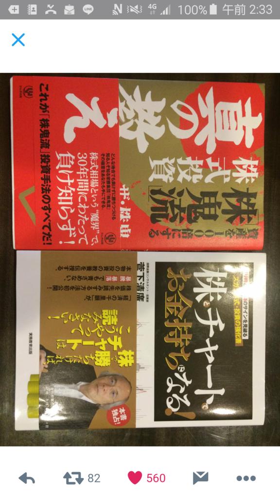 f:id:nishikawahorizon:20170329023447p:plain