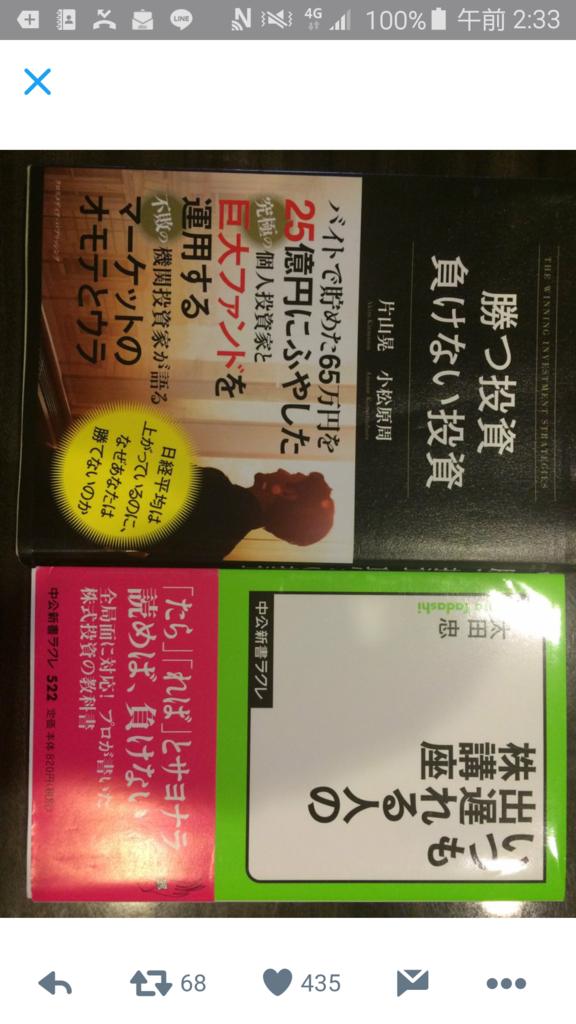 f:id:nishikawahorizon:20170329023558p:plain