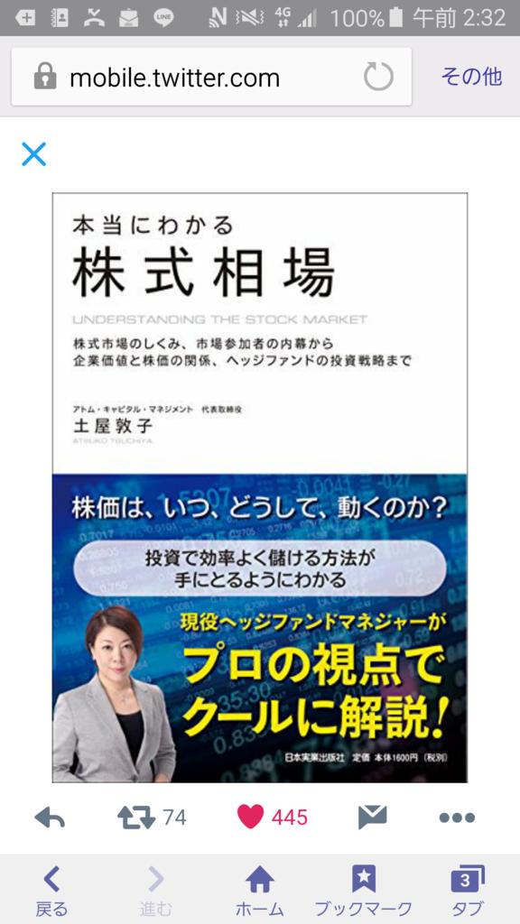 f:id:nishikawahorizon:20170329023755p:plain