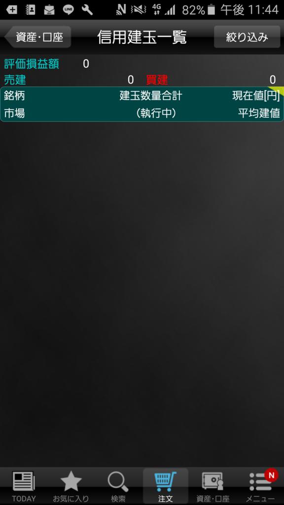 f:id:nishikawahorizon:20170406234812p:plain