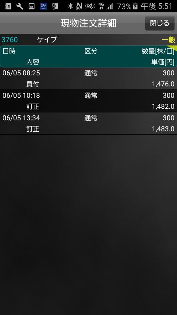 f:id:nishikawahorizon:20170605175244p:plain