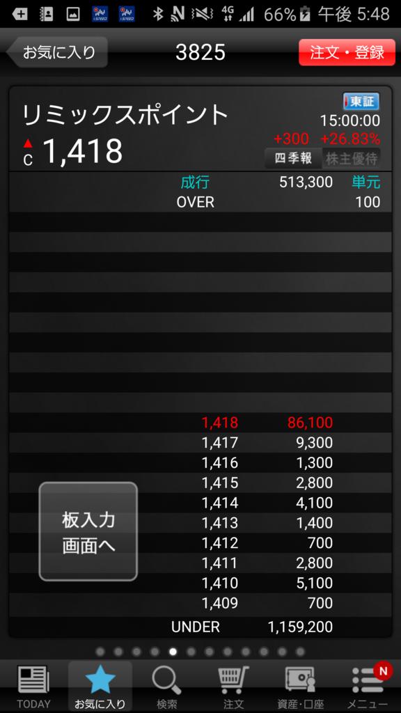 f:id:nishikawahorizon:20170609175157p:plain