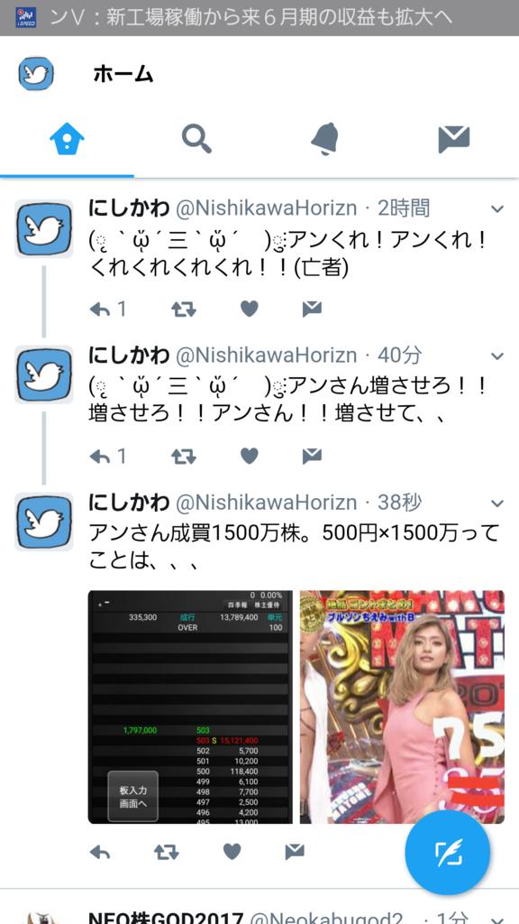 f:id:nishikawahorizon:20170612172754p:plain