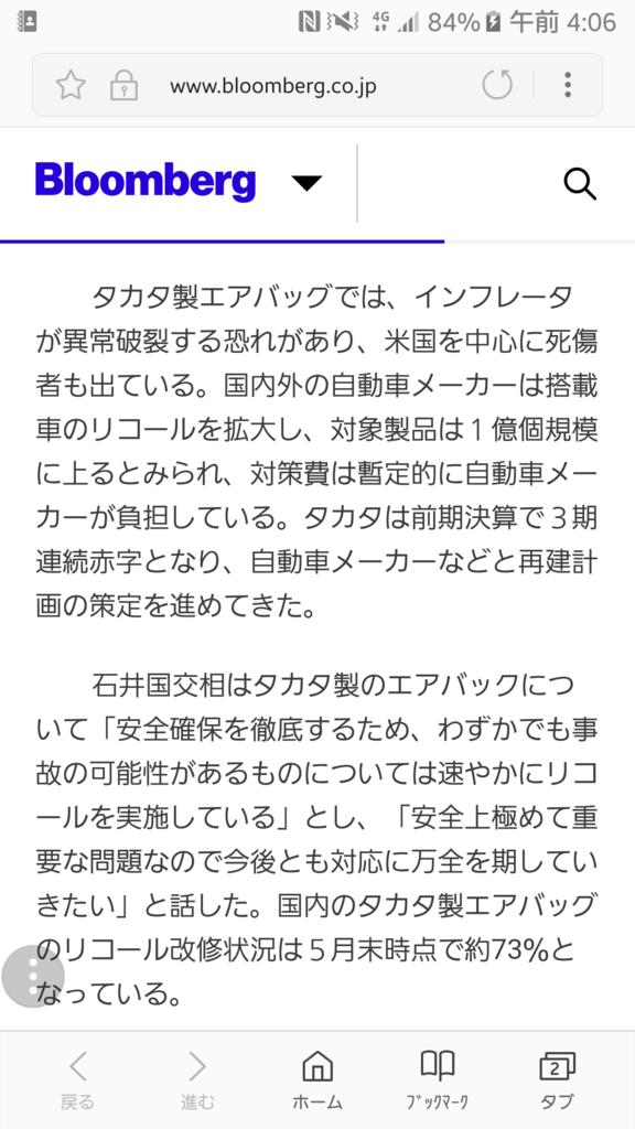 f:id:nishikawahorizon:20170621040828p:plain