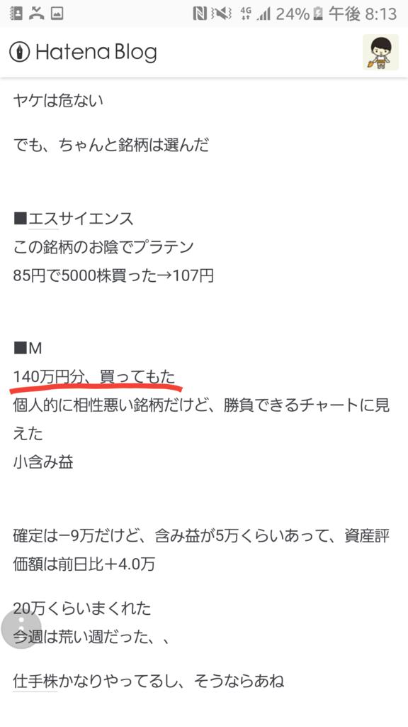 f:id:nishikawahorizon:20170624201434p:plain