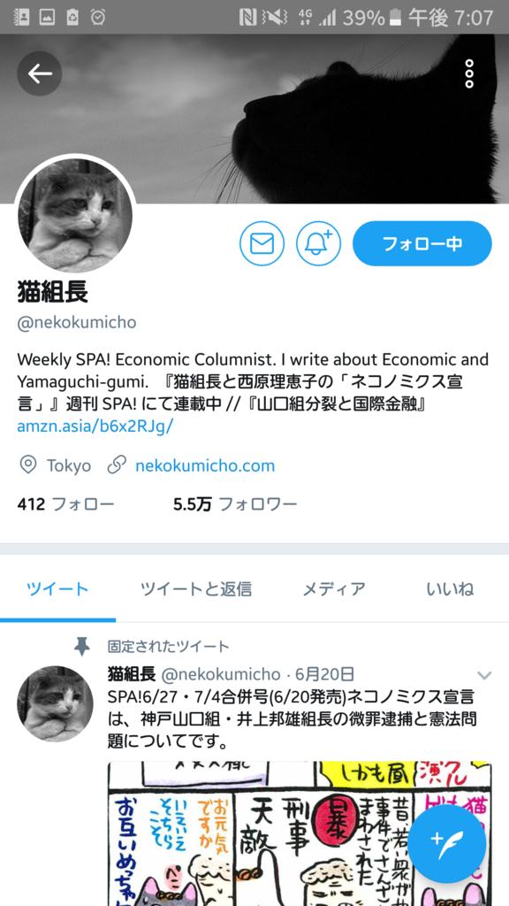 f:id:nishikawahorizon:20170629190830p:plain