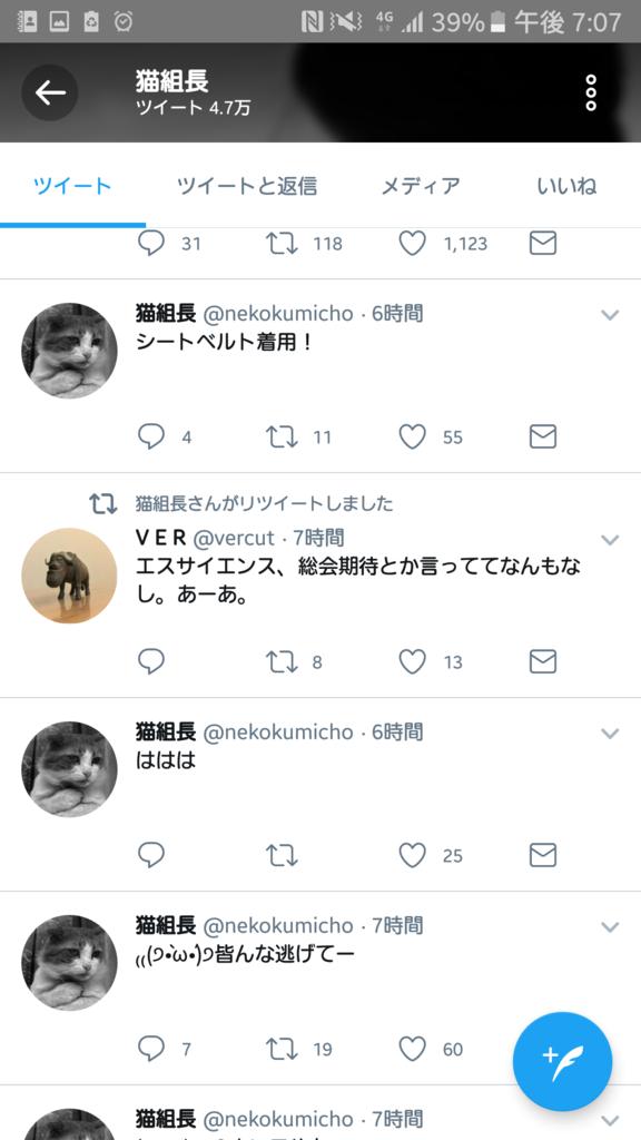 f:id:nishikawahorizon:20170629190939p:plain