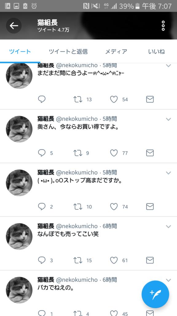f:id:nishikawahorizon:20170629191120p:plain