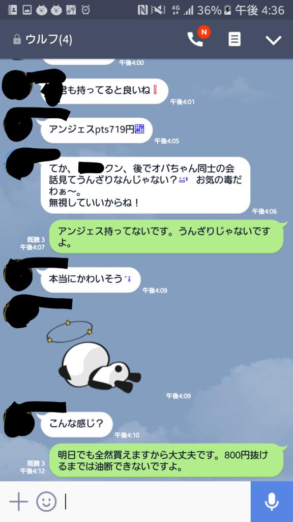 f:id:nishikawahorizon:20170718164515p:plain