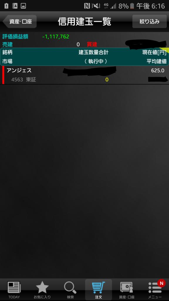 f:id:nishikawahorizon:20170801181723p:plain