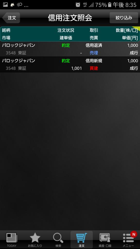 f:id:nishikawahorizon:20171216051206p:plain