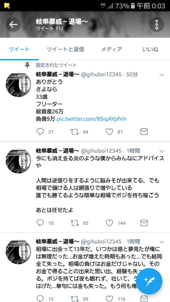 f:id:nishikawahorizon:20180105032522p:plain