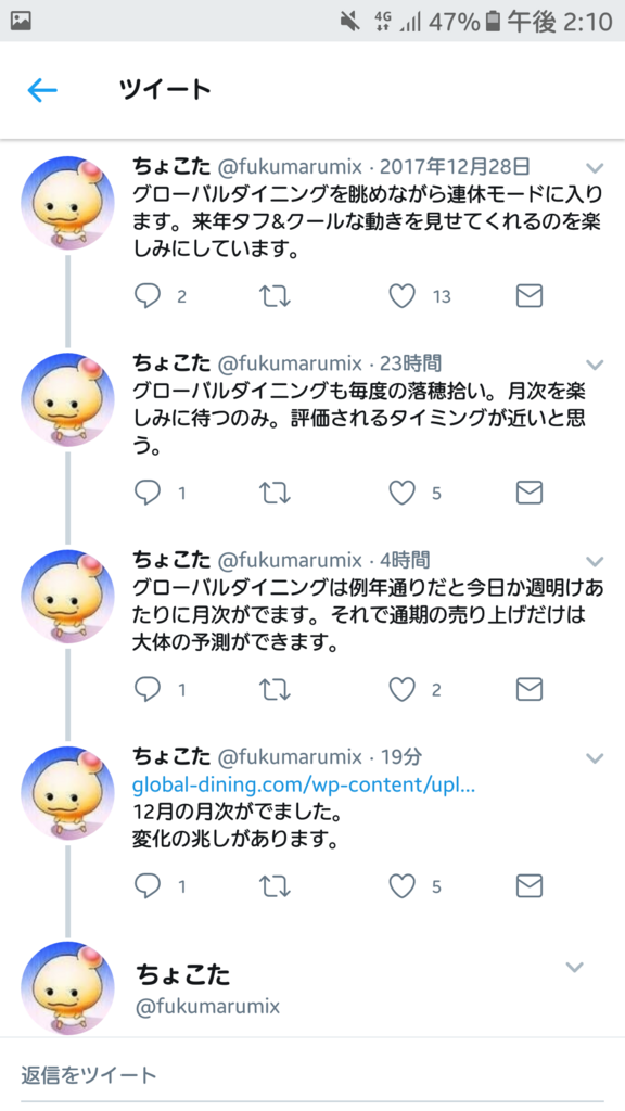 f:id:nishikawahorizon:20180105213538p:plain