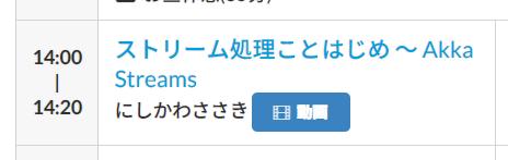f:id:nishikawasasaki:20180925011557p:plain