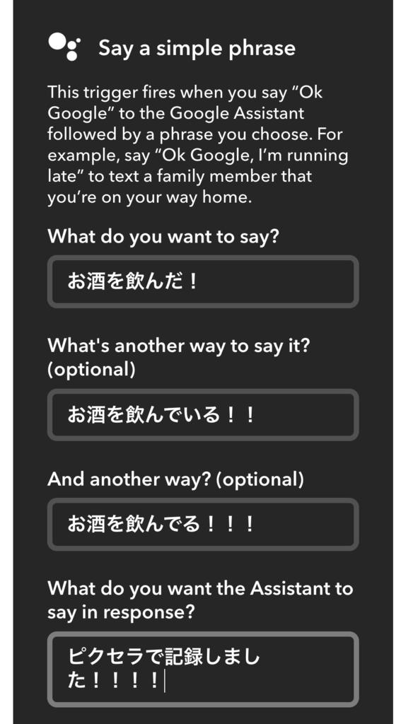 f:id:nishikawasasaki:20181021221959p:plain