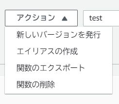 f:id:nishikawasasaki:20200326195247p:plain