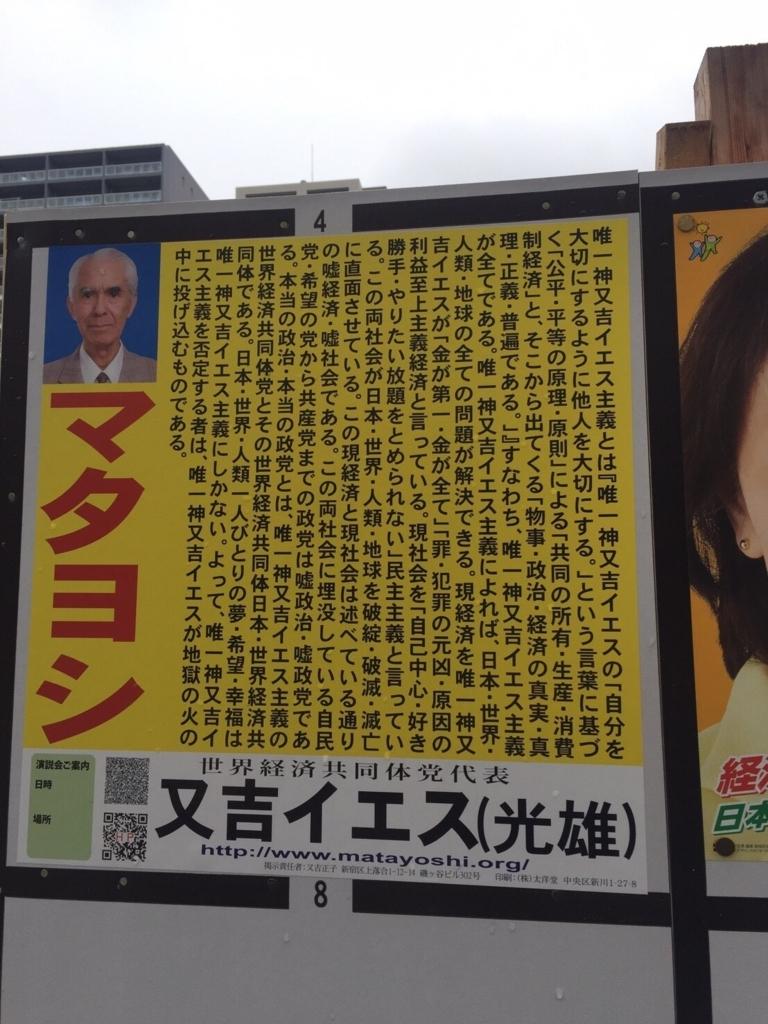 f:id:nishikawatakahiro:20171019171552j:plain