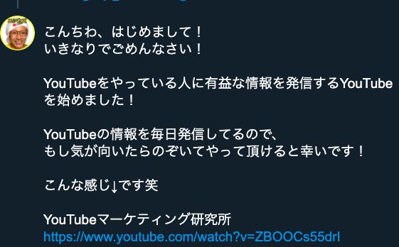 f:id:nishikazu2020:20200328225421p:plain