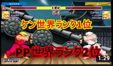 f:id:nishikazu2020:20200409234932p:plain