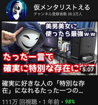 f:id:nishikazu2020:20200409235658p:plain