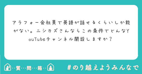 f:id:nishikazu2020:20200411233050p:plain
