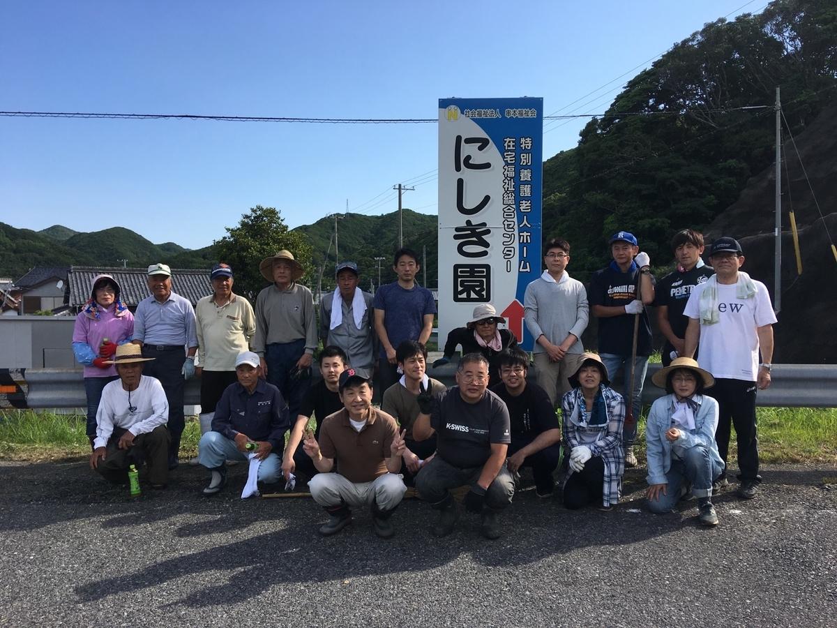 f:id:nishikien:20190627131055j:plain