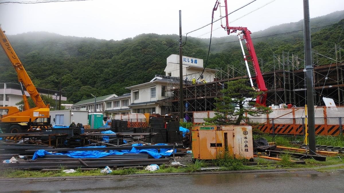 f:id:nishikien:20190704140102j:plain