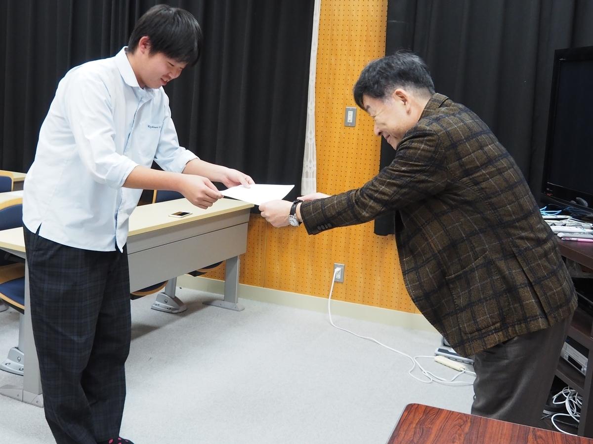 f:id:nishikien:20200127212737j:plain