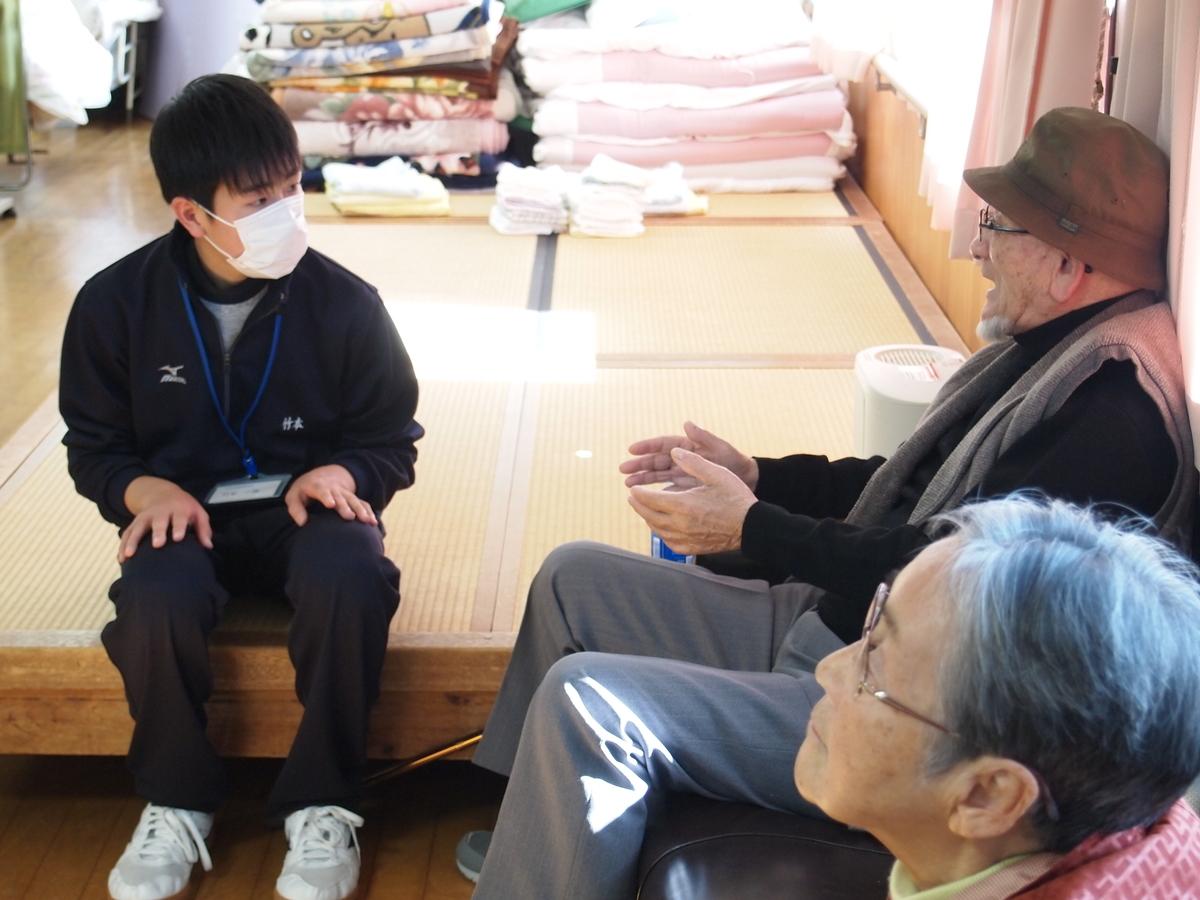 f:id:nishikien:20200207112838j:plain