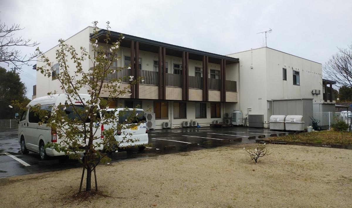 f:id:nishikien:20200327202042j:plain