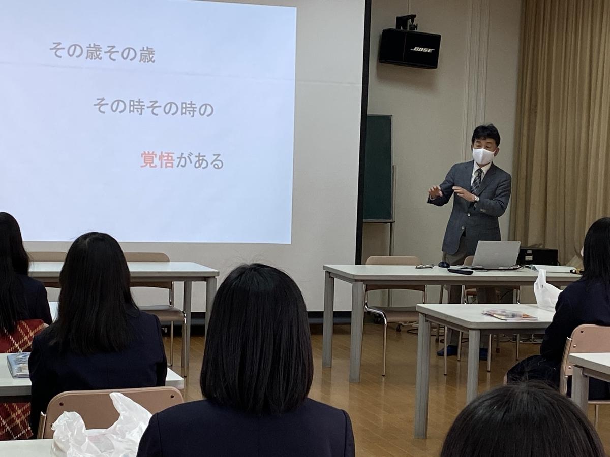 f:id:nishikien:20200421231002j:plain