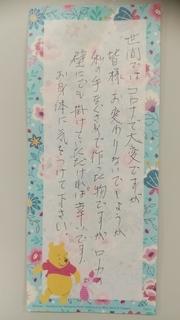 f:id:nishikien:20200428142126j:plain