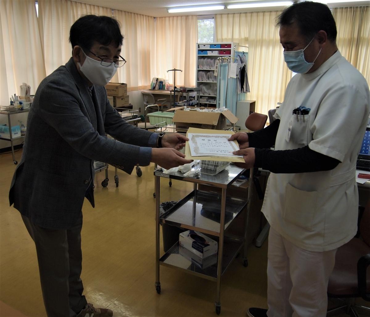 f:id:nishikien:20200505143340j:plain