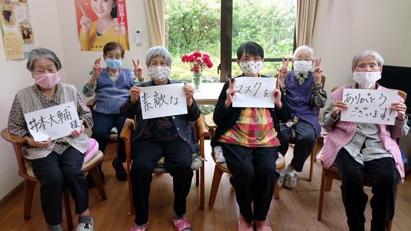 f:id:nishikien:20200518185549j:plain