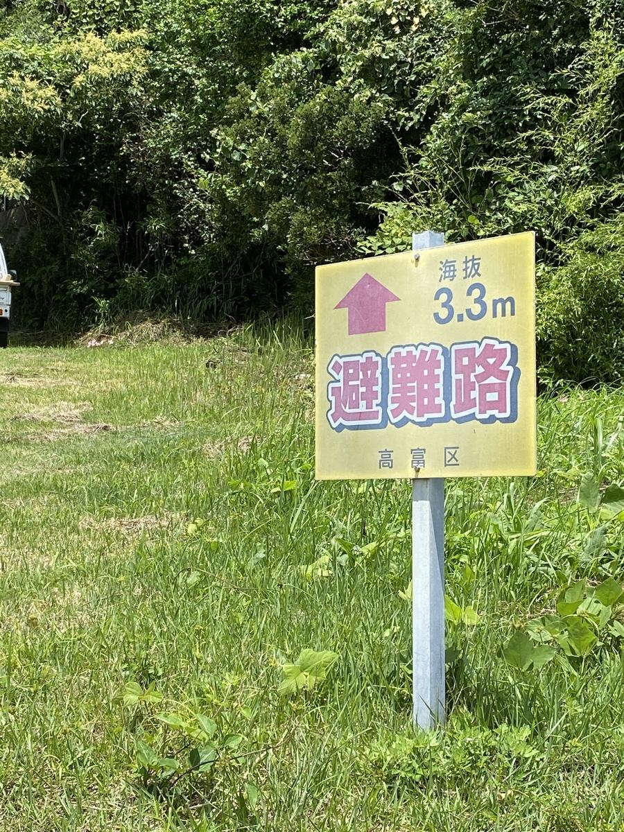 f:id:nishikien:20200616191346j:plain