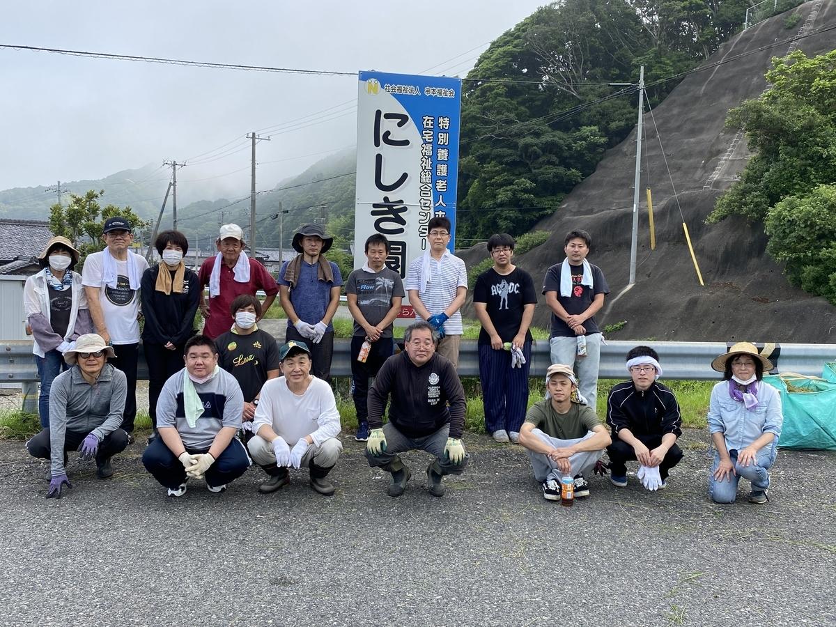 f:id:nishikien:20200627110402j:plain
