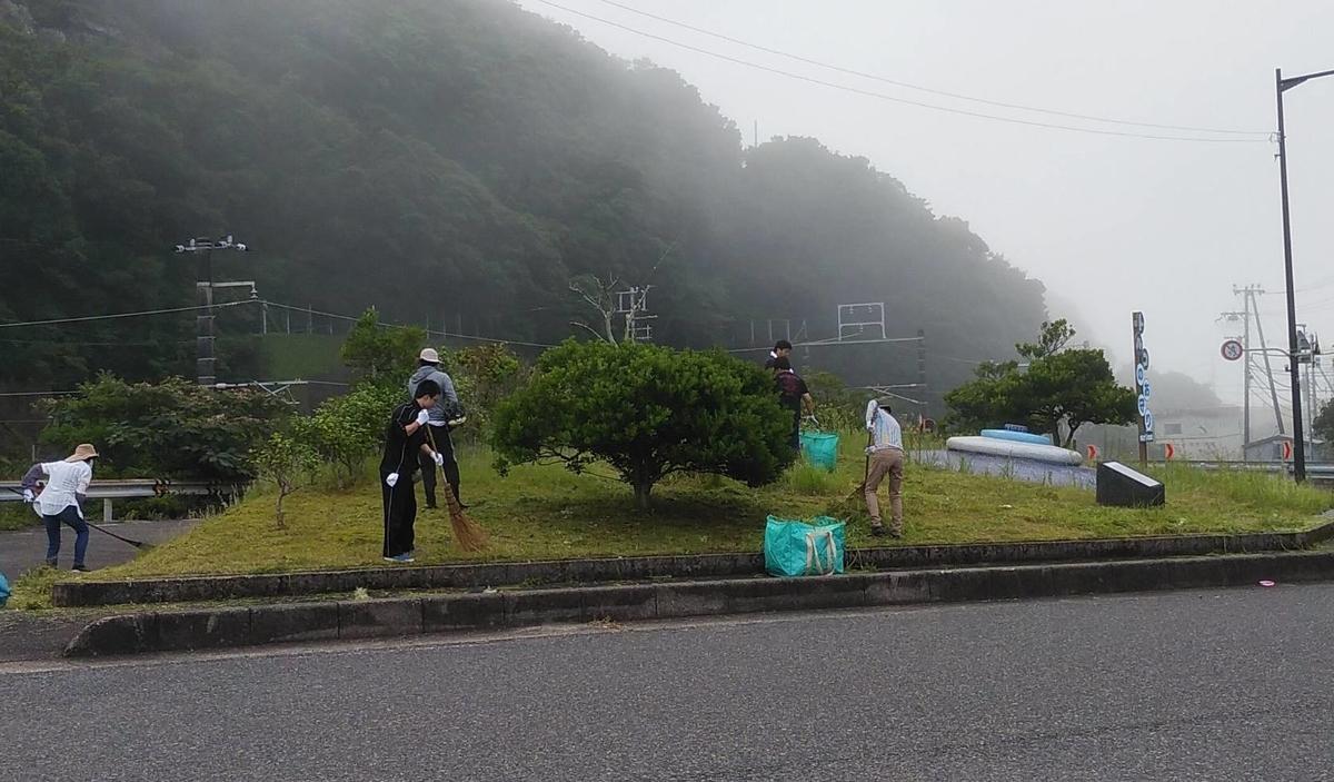 f:id:nishikien:20200627110710j:plain