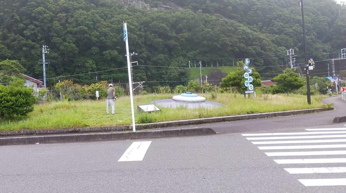 f:id:nishikien:20200627110724j:plain