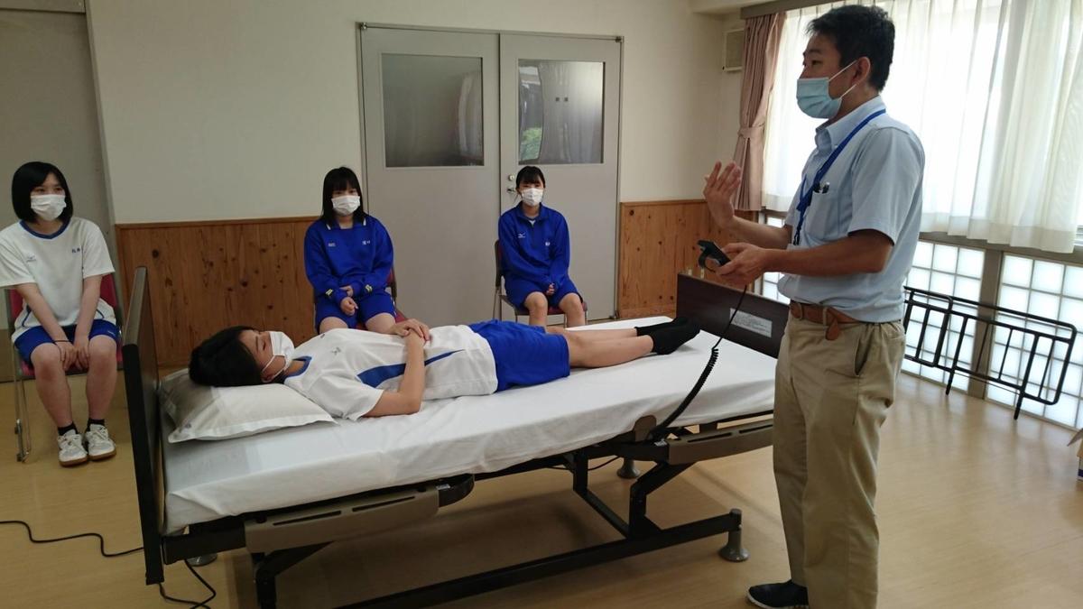 f:id:nishikien:20200801112414j:plain