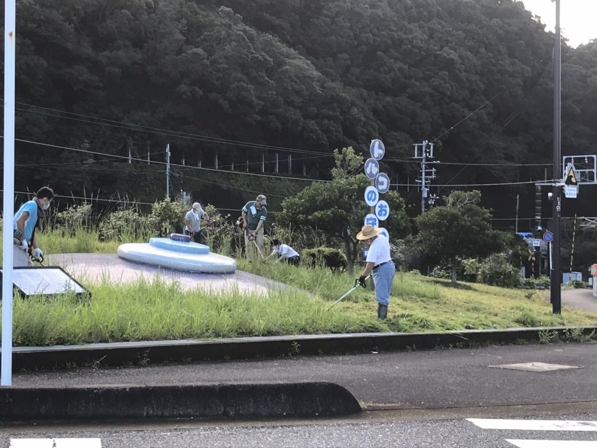 f:id:nishikien:20200914064915j:plain