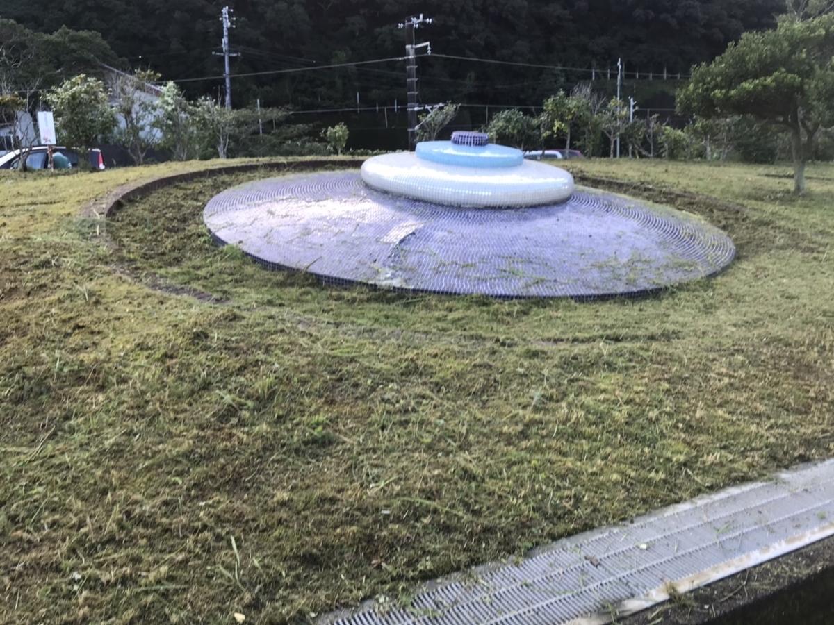 f:id:nishikien:20200914065020j:plain