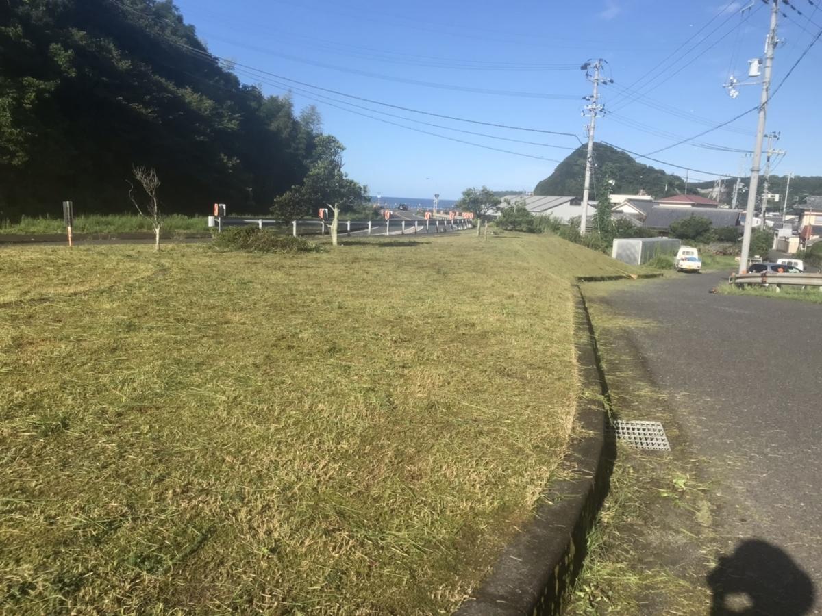 f:id:nishikien:20200914120327j:plain