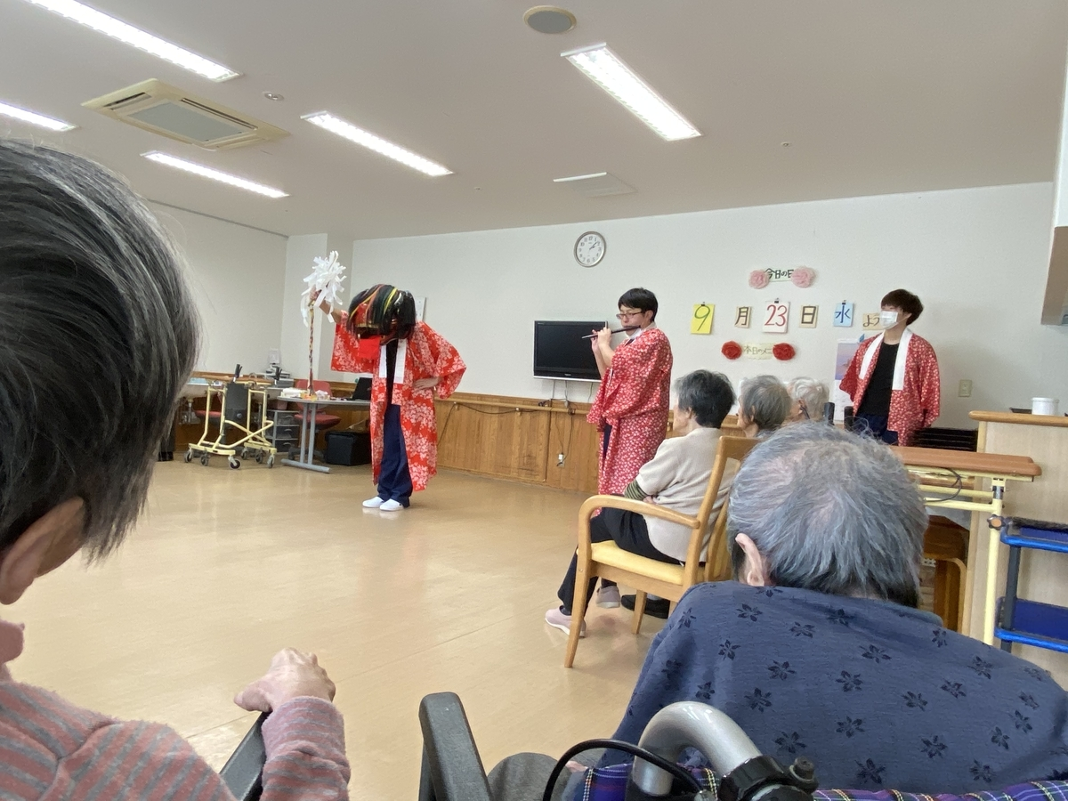 f:id:nishikien:20200927124217j:plain