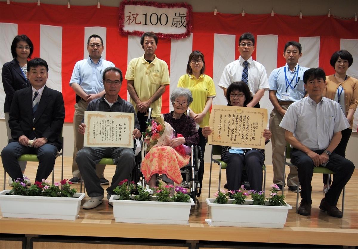 f:id:nishikien:20200928151651j:plain