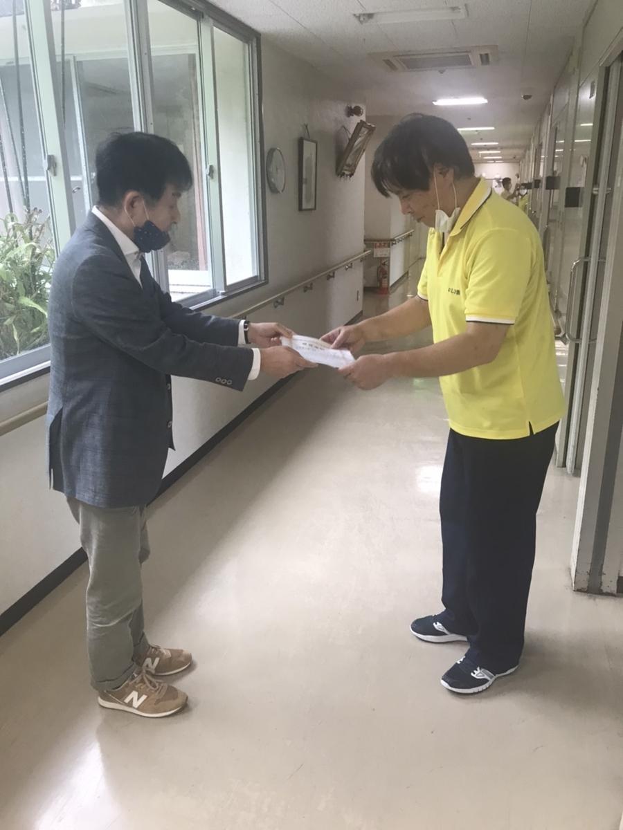 f:id:nishikien:20201018152157j:plain