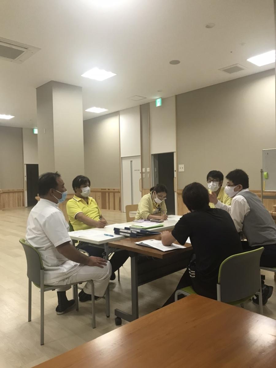f:id:nishikien:20201018155527j:plain