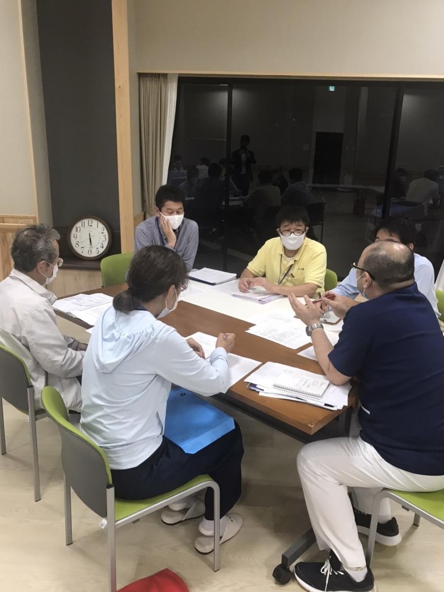 f:id:nishikien:20201018155601j:plain