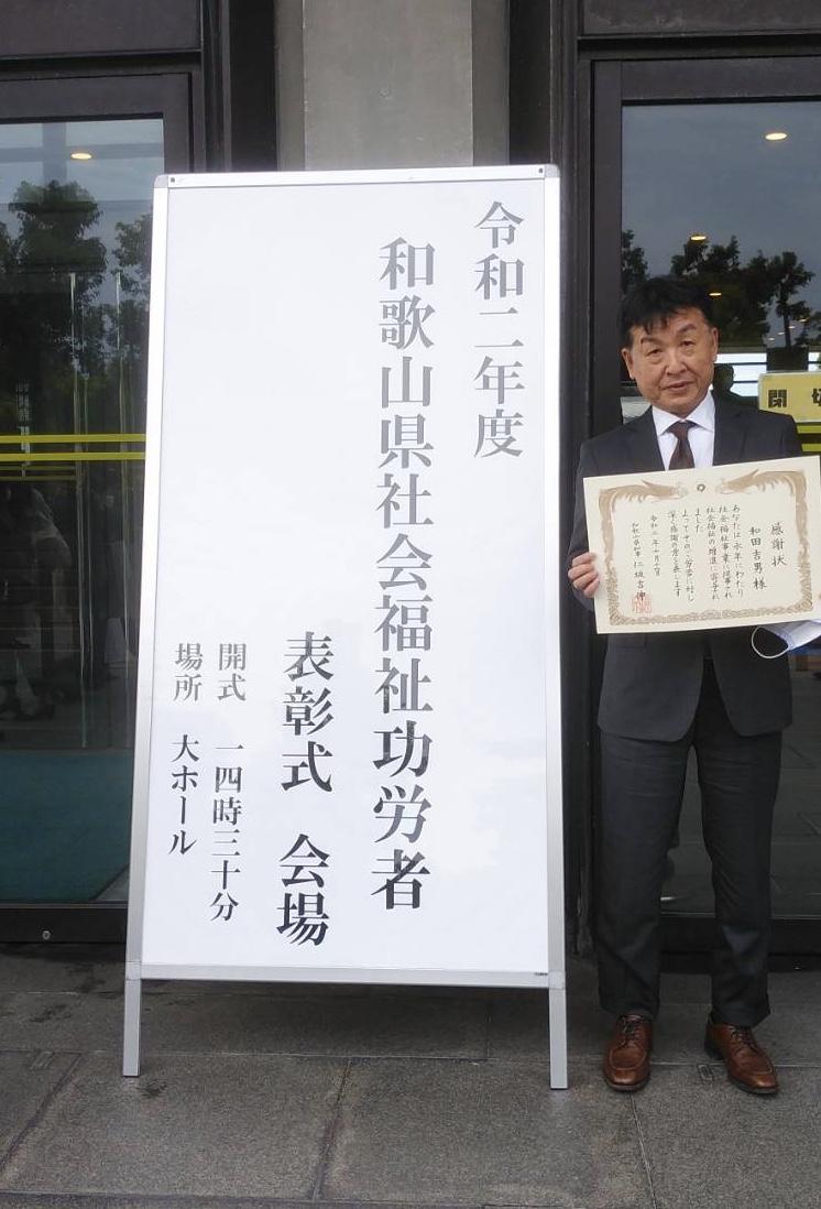 f:id:nishikien:20201022092536j:plain