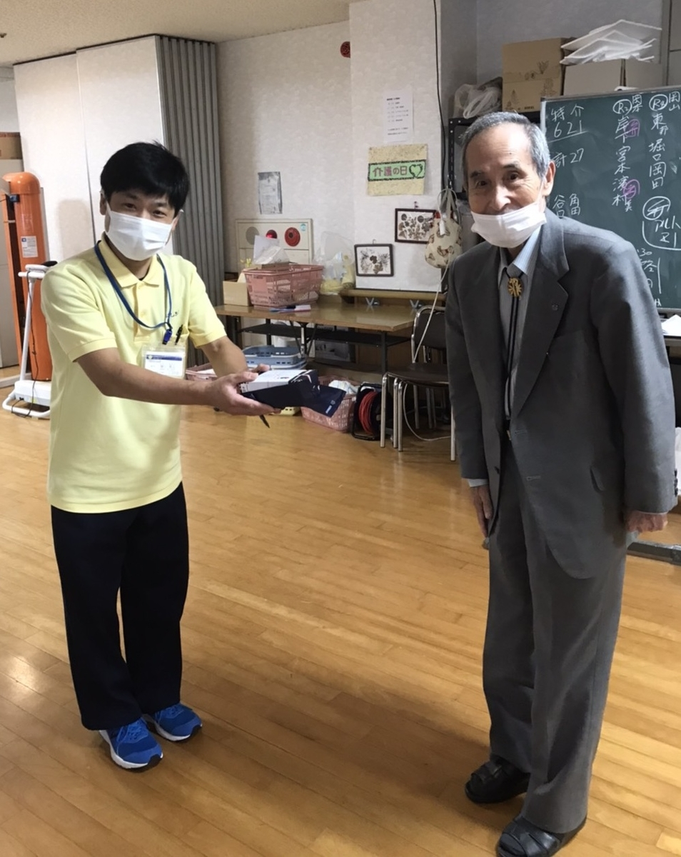 f:id:nishikien:20201024120246j:plain