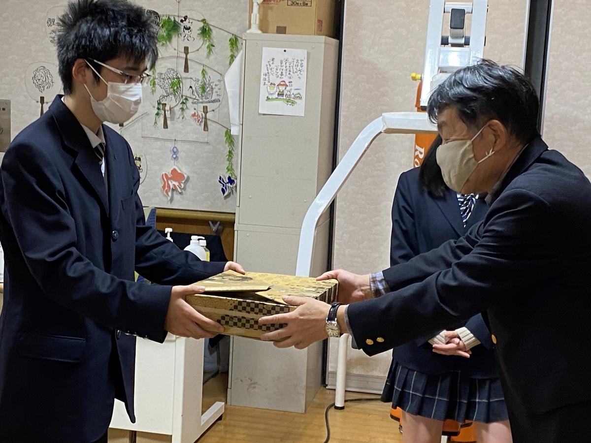 f:id:nishikien:20201113085052j:plain